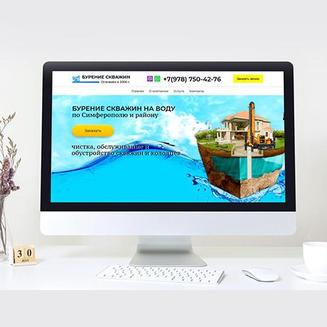Разработка дизайна Landing page в Кирове