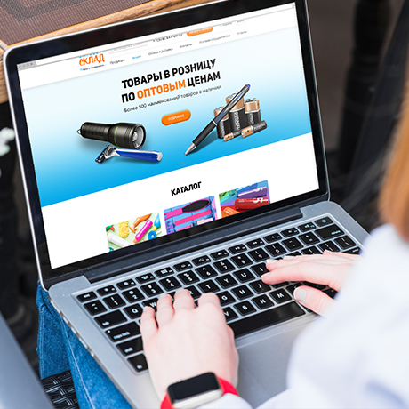 Разработка дизайна интернет-магазина в Кирове